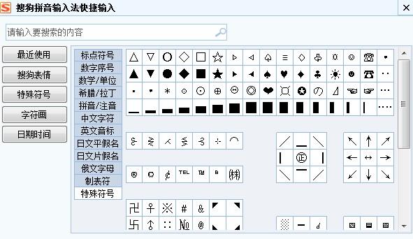 的名字里那些符号可以用-穿越火线昵称可以用的符号 ...